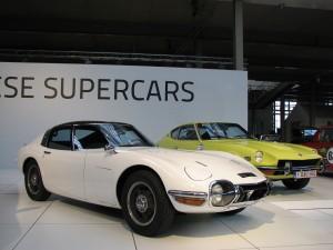 Auto World - japońskie supersamochody